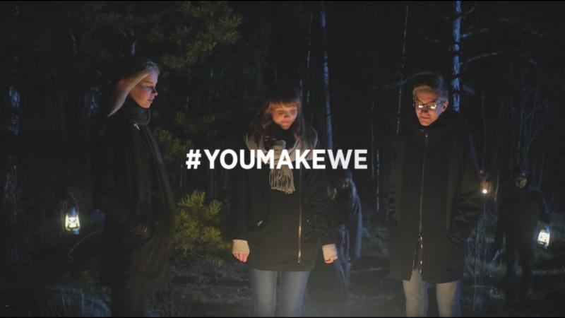 Helsinki Think Company Brand Video